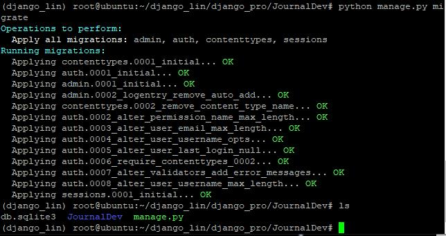 Initialize Database Step16