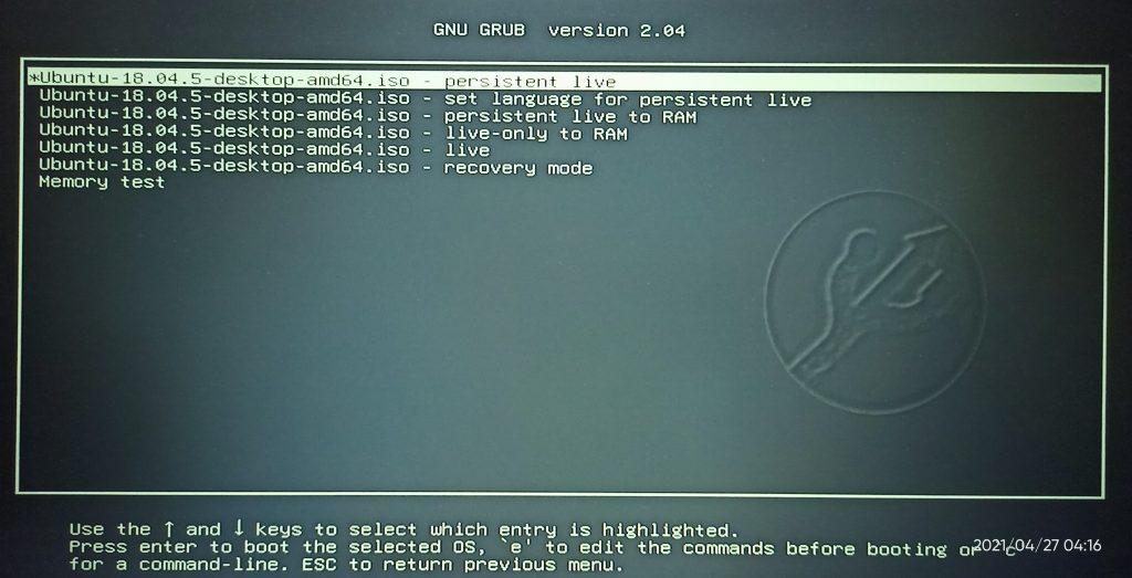 Boot Menu Of Ubuntu Persistence Usb
